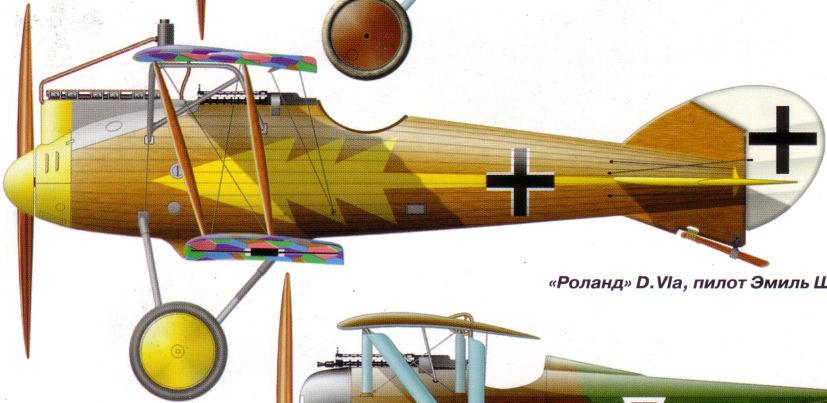 Самолеты первой мировой войны фото - d5d97